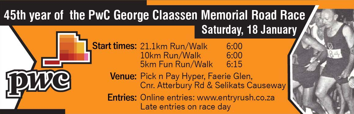 PwC George Claasen Memorial 2020